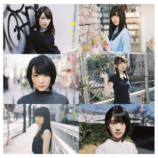 Harujionga Sakukoro - EP