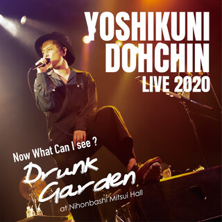 """堂珍嘉邦 LIVE 2020 """"Now What Can I see ? ~Drunk Garden~""""at Nihonbashi Mitsui Hall"""