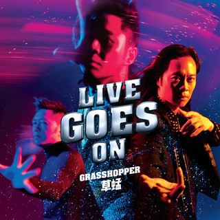 Live Goes On