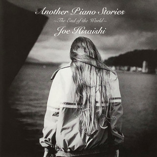 Another Piano Stories - The End Of The World -