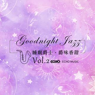 睡眠爵士.爵味香甜 Vol.2 Goodnight Jazz Vol.2