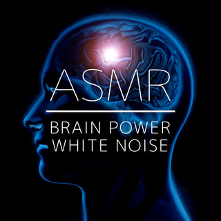 ASMR療癒:提升專注力音樂 (ASMR Brain Power White Noise)