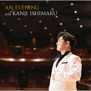 AN EVENING With KANJI ISHIMARU (AN EVENING With KANJI ISHIMARU (Live))