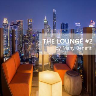 The Lounge #2 (라운지 음악, 더 라운지 2) / Many Benefit (매니베네핏)