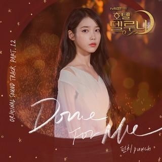 호텔 델루나 OST Part.12 (Hotel Del Luna OST Part.12)