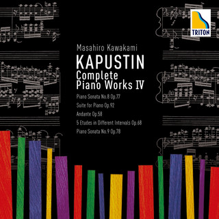 カプースティン ピアノ・ソナタ第8番、第9番 (Kapustin Complete Piano Works IV - Piano Sonata No.8, No.9)