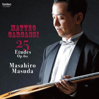 カルカッシ 25のエチュード 作品60 (Matteo Carcassi 25 Etudes Op. 60)