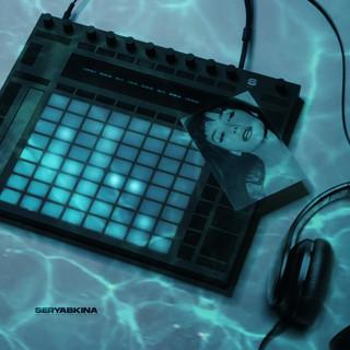 Pod Vodoj