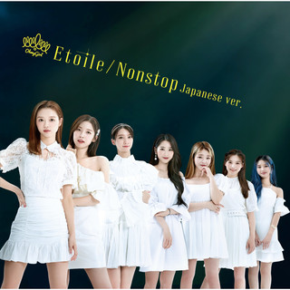 Etoile Korean Version