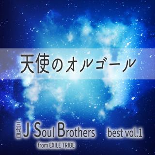 天使のオルゴール 三代目J Soul Brothers best vol.1