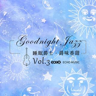 睡眠爵士.爵味香甜 Vol.3 Goodnight Jazz Vol.3