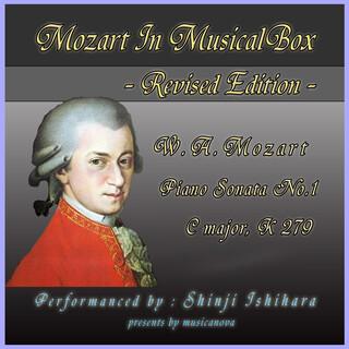 モーツァルト・イン・オルゴール-改訂版.:ピアノソナタ第1番ハ長調(オルゴール) (Mozart in Musical Box Revised Edition:Pinano Sonata No.1 C Major (Musical Box))