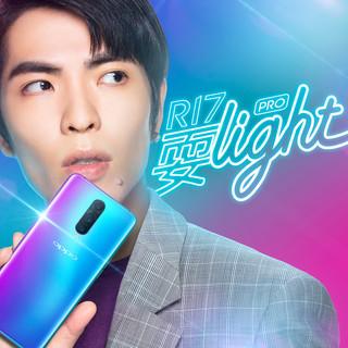 耍 light (OPPO R17 廣告歌曲)