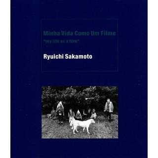 Minha Vida Como Um Filme (Original Motion Picture Soundtrack)