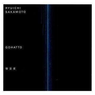 GOHATTO (Original Motion Picture Soundtrack)