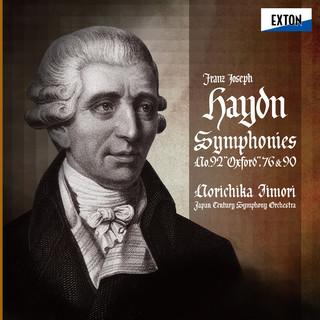 ハイドン:交響曲集 Vol. 9 第 92番「オックスフォード」、第 76番、第 90番 (Haydn:Symphonies Vol. 9  No. 92 ''Oxford'', No. 76 & No. 90)