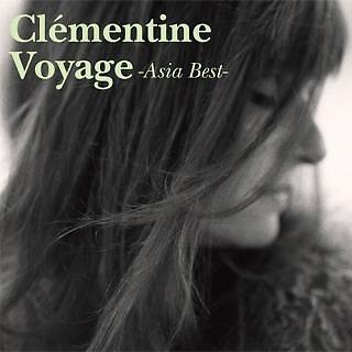 Voyage - Asia Best -