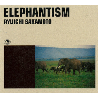 ELEPHANTISM (Original Motion Picture Soundtrack)