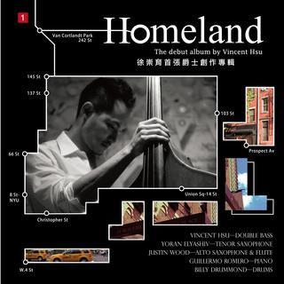 Homeland—徐崇育首張爵士創作專輯
