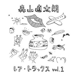 個人賞VOL.1 (個人賞VOL.1) (Rare Tracks Vol.1)