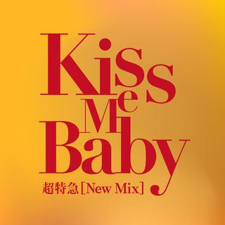 Kiss Me Baby (New Mix) (Kiss Me Baby New Mix)