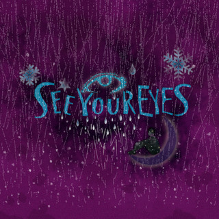 See Your Eyes