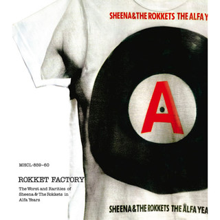 Rokket Factory ~ The Worst And Rarities Of Sheena & The Rokkets In Alfa Years~ (Rokket Factory - The Worst And Rarities Of Sheena & The Rokkets In Alfa Years)
