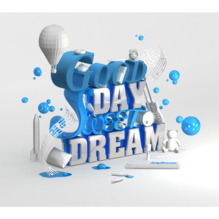 Good Day Sweet Dream