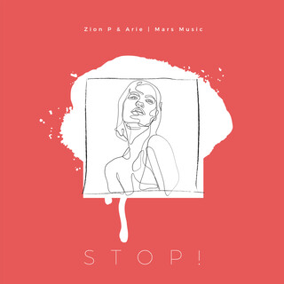 STOP! (feat. 艾瑞)