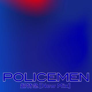 POLICEMEN (New Mix) (Policemen New Mix)