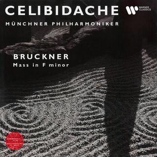 Bruckner:Mass No. 3 In F Minor (Live At Philharmonie Am Gasteig, Munich, 1990)