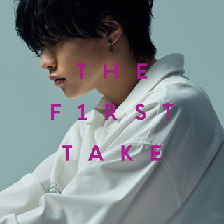 泡沫花火 – From THE FIRST TAKE (Utakata Hanabi - From THE FIRST TAKE)
