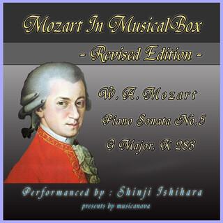 モーツァルト・イン・オルゴール-改訂版..:ピアノソナタ第5番ト長調(オルゴール) (Mozart in Musical Box Revised Edition:Pinano Sonata No.5 G Major (Musical Box))