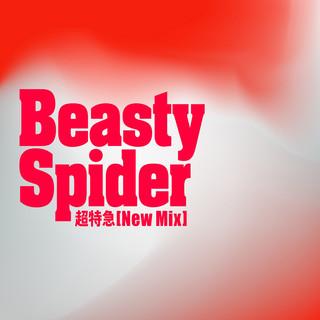 Beasty Spider (New Mix) (Beasty Spider New Mix)