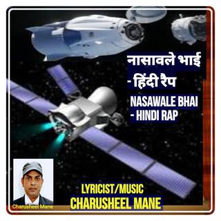Nasawale Bhai