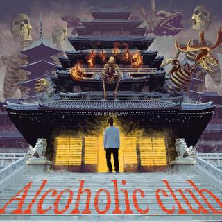 Alcoholic club