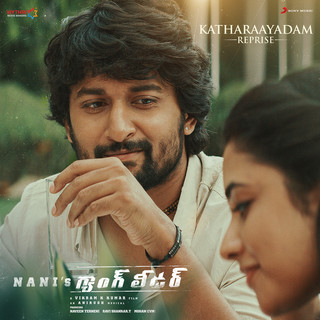 Katharaayadam Reprise (From