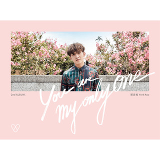 You Are My Only One (搶聽)