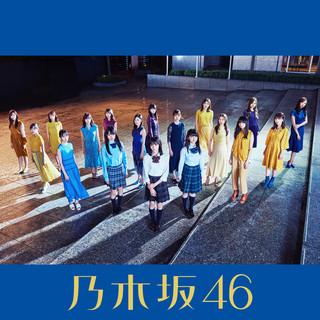 夜明けまで強がらなくてもいい (Special Edition) (Yoakemade Tsuyogaranakutemoii (Special Edition))