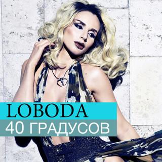 40 Gradusov
