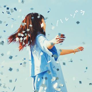 近づく恋 (Chikazuku Koi)