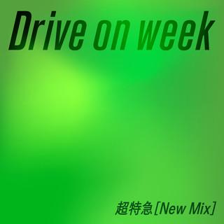Drive on week (New Mix) (Drive on Week New Mix)