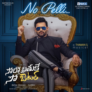 No Pelli (From \