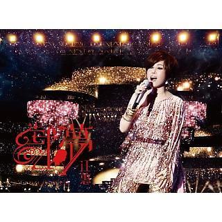 戲夢演唱會 Live CD