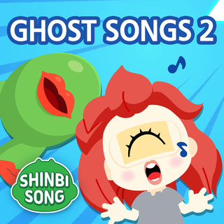 < Sing Along With Shinbi ! > The Ghost Songs 2