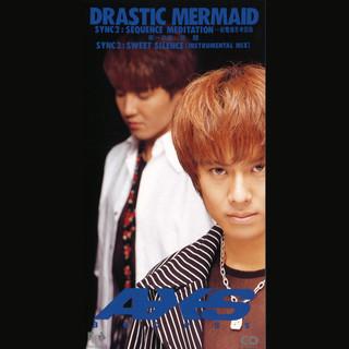 Drastic Mermaid