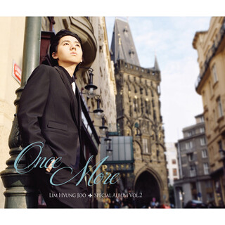 Once More (Special Album Vol.2)