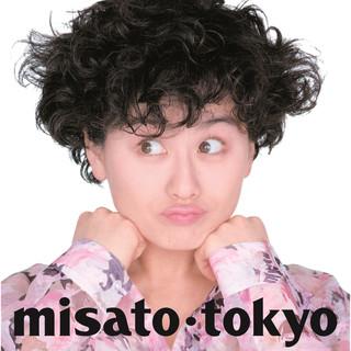 Tokyo - 30th Anniversary Edition -