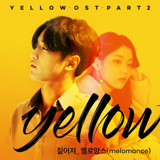 Yellow OST Part. 2