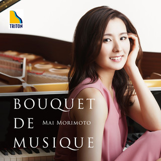 音楽の花束 (Bouquet de musique)